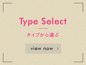 Type Select