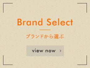 Brand Select