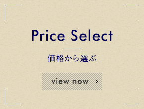 Price Select